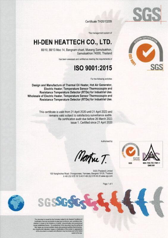ฮีตเตอร์ มาตรฐาน ISO NAC cer