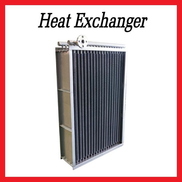 HeatExchanger-0007